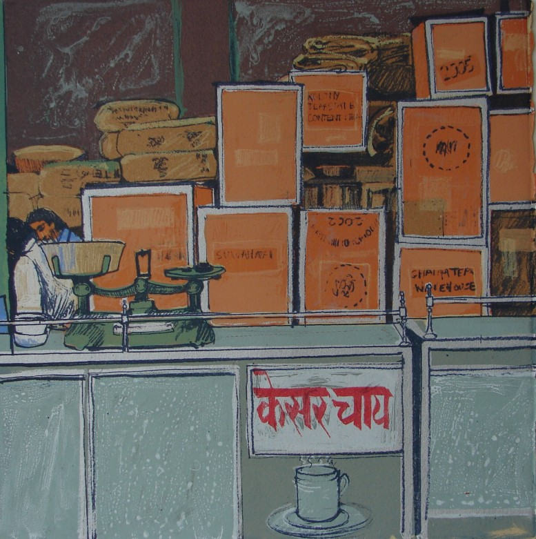Tea Trader, Jodhpur